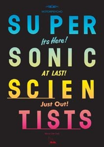 MOTORPSYCHO - SUPERSONIC SCIENTISTS (HARDCOVER BU