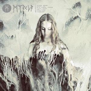 MYRKUR - MYRKUR (COLOURED)